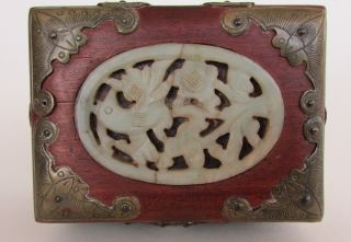 Antique/vintage Chinese Rosewood And Brass Box With Carved Jade Medallion photo