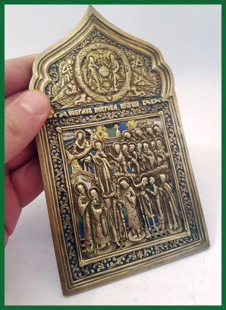 Russia Orthodox Bronze Icon The Intercession Of The Virgin.  Enameled.  19th Cent photo