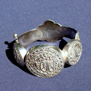 Large Vintage Heavy Solid Silver Islamic Ladies Bracelet Hallmarks North Africa photo