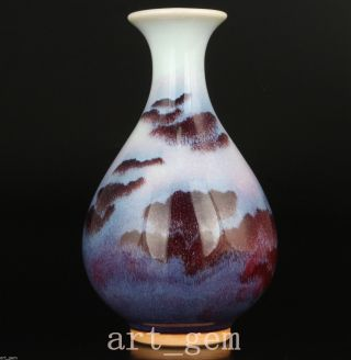 Oriental Unique Handmade Jun Porcelain Vases Landscape Decoration Household Dec photo