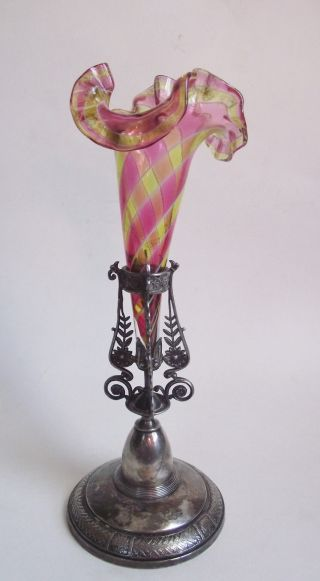 Antique Victorian Art Glass Epergne Vase Rainbow Pink Amber Swirl Stripe Silver photo