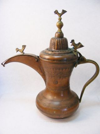 Antique Islamic Dallah Copper Coffee Pot With Monogram Or Makers Mark photo