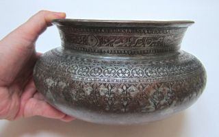 19th C Persian Qajar Copper Bowl W Inscriptions - - Islamic/middle East/turkish photo