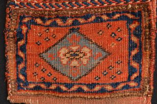 Gorgeous Antique Afshar Chanteh Bag Tribal Art photo