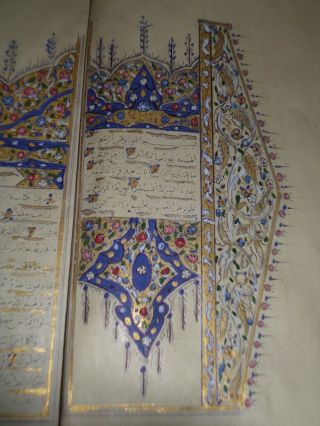 Antiques Koran Islamic Quran Manuscripts 1243 Hjre photo
