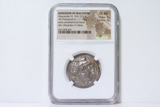 Ch Au Macedon Tetradrachm Of Alexander The Great 336 - 323 Bc photo