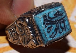 Vintage Ethnic Regional Tribal Men - Woman Turquoise Ring Islam Stamp Engraved photo