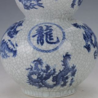 Exquisite Chinese Porcelain Hand - Painted Dragon Motif Vase W Qianlong Mark photo