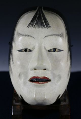 Japanese vintage A Noh Mask 能面 Woodcarving Mask 喝喰 designed M450 photo