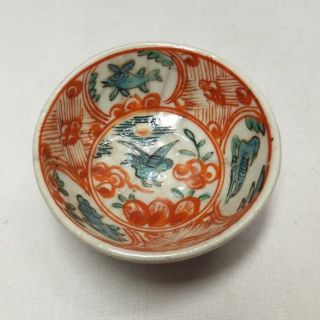 G583: Chinese Old Red Painted Pottery Ware Cup Of Traditional Gosu Aka Style photo