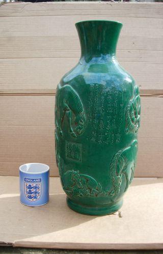 A Large Oriental Chinese Green Glazed Jar Vase Horses Signed Seal Stamp Jockey photo