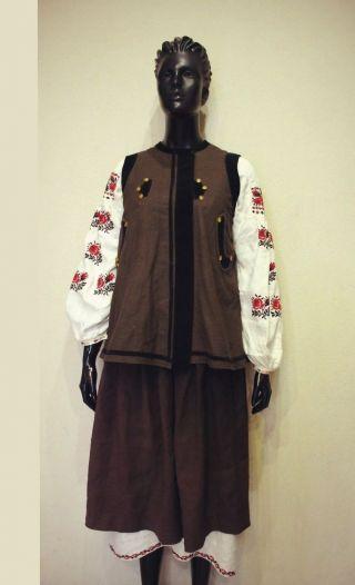 Antique Ukrainian Ladies ' Costume Dnipro Area Xix Century,  Wool,  Hemp photo