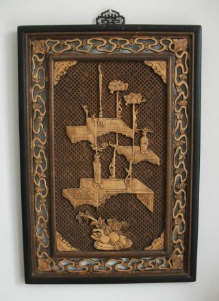Antique Chinese Framed Carved Wooden Panel No.  2 - Boxwood photo