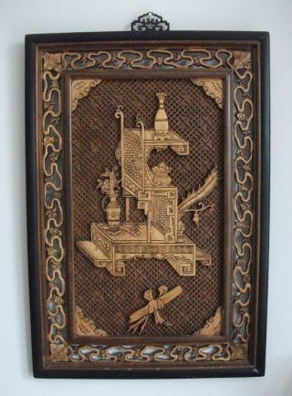Antique Chinese Framed Carved Boxwood Wooden Panel photo