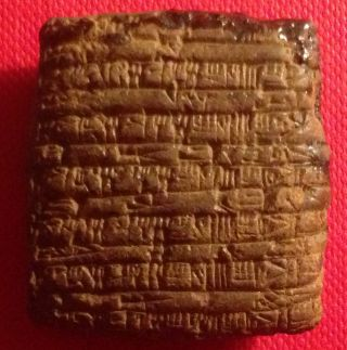 Ancient Near East,  Ur Iii Clay Cuneiform Messenger Tablet photo