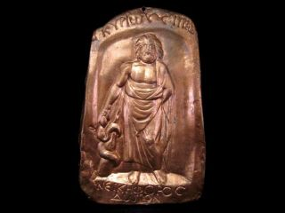 Attractive Vintage Wall Hanging Copper Plaque With Greek God Asclepius photo