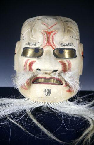 Japanese vintage A Noh Mask 能面 Woodcarving Mask 大悪尉 designed M447 photo