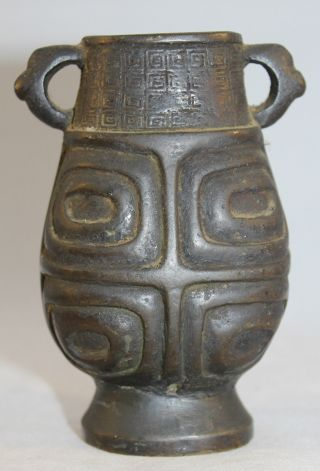 Chinese Bronze Brass Vase Possible Reproduction 4