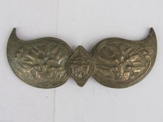 Rare Antique Ottoman Era Silver Belt Buckle Hand Made From The Balkans photo