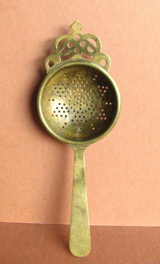 Tea Strainer Vintage Victorian Brass Perforated English About 1910 photo