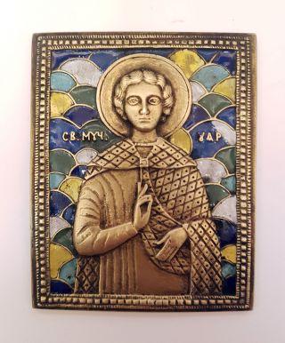 Russia Orthodox Bronze Icon Saint Martyr Uar Multi - Color Enamels photo