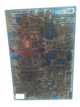 Metal Large Newspaper Print Plate Vintage 1970s Home Decor Collectible Repurpose photo