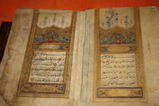 Antiques Koran Islamic Quran Manuscripts Ottoman Hand Written1210 Hjre photo