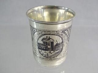 Imperial Russian Silver Niello Cup Beaker Antique Moscow 1875 Judaica Kiddush photo