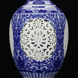 Chinese White & Blue Porcelain Hand Painted & Hollow Carved Vase Qianlong Mark photo