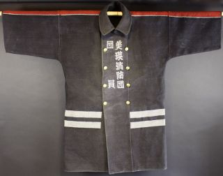 Vintage Japanese Fireman ' S Jacket Sashiko Hanten photo