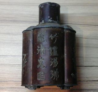 Antique Chinese Tea Caddy Pewter Or Tin 19th To Early 20th Century photo