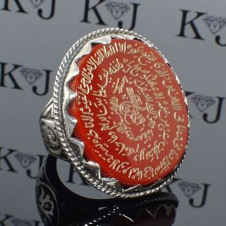 Ayat Al - Kursi Engraved 925 Sterling Silver Islamic Ring With Carnelian Aqeeq photo