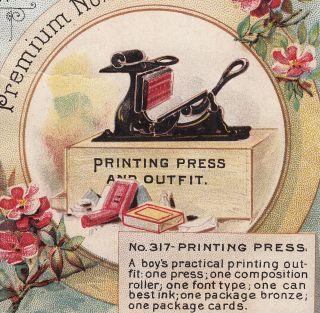 1893 Antique Printing Press Toy Premium Dunham ' S Shred Cocoanut Advertising Card photo