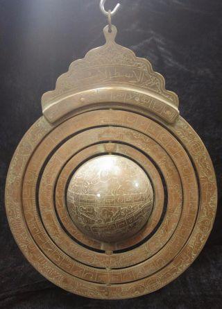 Old Armillary Persian Globe - 4 Rings - Zodiac & Persian Calligraphy photo