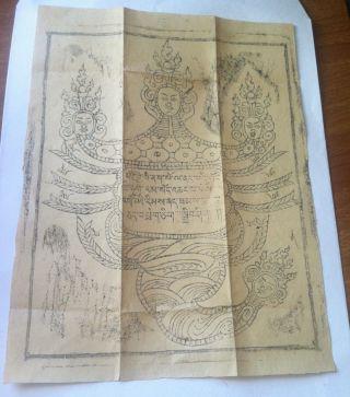 Mongolian Buddhist Printing On Paper photo