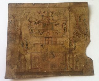 Mongolian Buddhist Hand Drawing On Paper photo