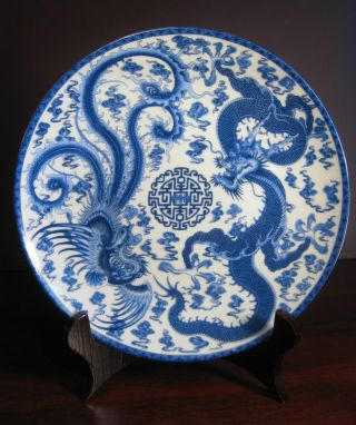 Handmade Chinese Blue And White Dragon And Phoenix Plates (with Stand) photo