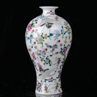 Oriental Vintage Colorful Porcelain Red - Crowned Crane Motif Vase W Qianlong Mark photo