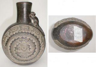 Pre - Columbian Moche Pre Incan Libation Vessel photo