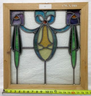 Gorgeous English Antique 1900 ' S Stained Glass Window.  17