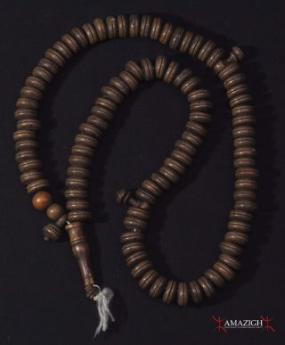 Old Chaplet Tasbih - Cedar Wood Beads – North Morocco photo