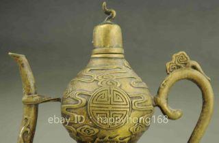 Old Chinese Brass Dragon Dragons Bottle Gourd Teapot Wine Pot Kettle Flagon photo