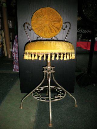 Vintage Mid - Century Gold Brass Swivel Seat Vanity/dresser Chair Padded Stool photo