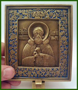 Russia Orthodox Bronze Icon Saint Sergius Of Radonezh.  19th.  Century.  Enameled. photo