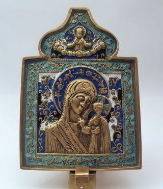 Russia Orthodox Bronze Icon Icon The Virgin Of Kazan.  Enameled.  19th.  Century. photo
