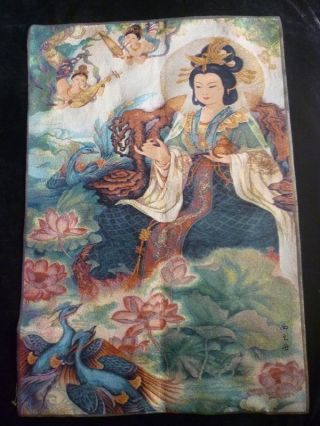 Tibet,  Hand - Embroidered Silk Class - The Queen Thangka Guanyin Buddha /tk 108 photo