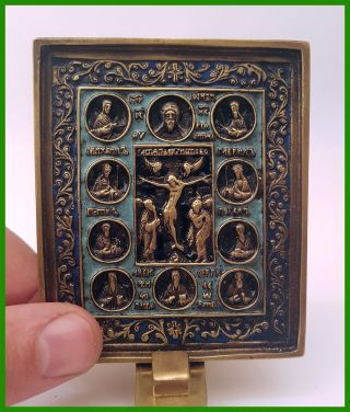 Russia Orthodox Bronze Icon The Crucifixion With Deesis.  19.  Th Cent. photo