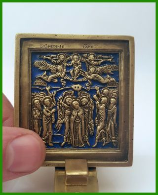 Russia Orthodox Bronze Icon The Ascension.  Enameled 19th Cent photo