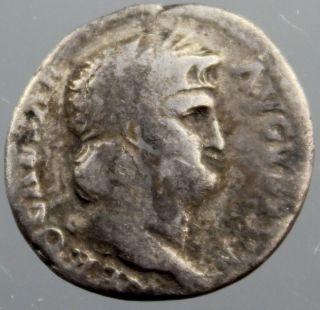 Nero,  Denarius,  Silver,  Jupiter,  Iuppiter Custos,  Minted Rome,  Roma,  64 - 65 A.  D. photo