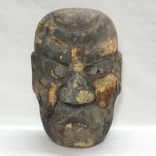 A171: Very Old Japanese Wood Carving Big Noh Mask Of Fierce God Called Beshimi photo